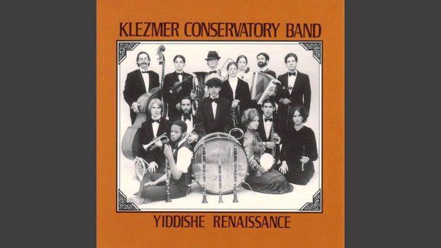 Klezmer Conservatory Band: Papirosn / Freylekhe Yidelekh